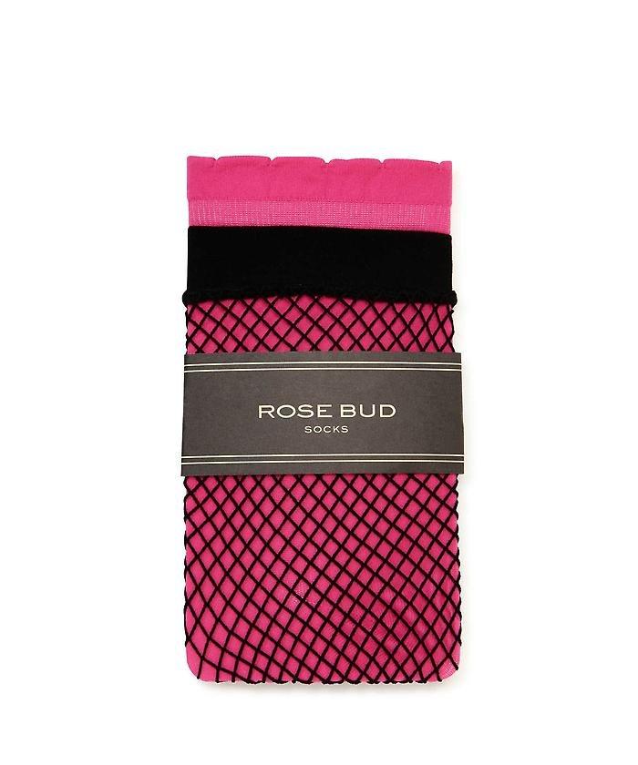 【30%OFF】ローズバッド3wayカラーx編み靴下レディースピンク1 【ROSE BUD】【セール開催中】