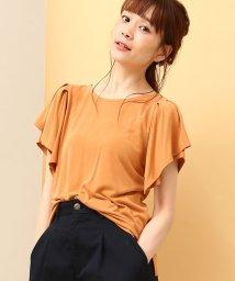 ViS/ランダムスリーブTシャツ/500428460