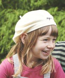 agnes b. ENFANT/A005 E  BERET 帽子/500420530
