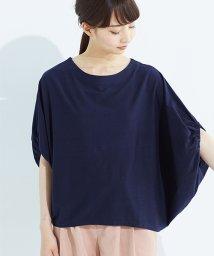 haco!/ゆったりしながらきれい見せ 袖ギャザーカットソートップス/500432181