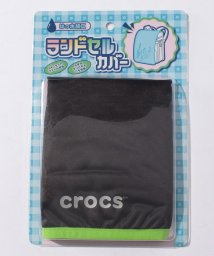 crocs(KIDS WEAR)/CROCSランドセルカバー/500435499