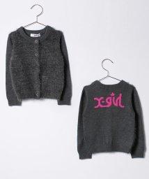 X-girl Stages/ラメシャギー長袖ニットカーディガン/500470915