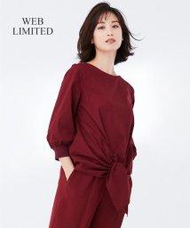 JIYU-KU /【2017秋のWEB限定】ニット×シャツコンビ プルオーバー/500518564