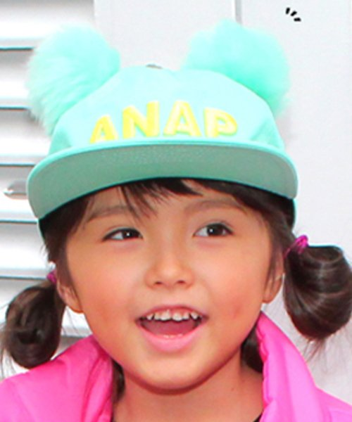 ANAP KIDS(アナップキッズ)/ポンポンファー付CAP/0400300524