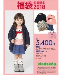 kladskap/【子供服】クレードスコープ 2018福袋 GIRLSセット/500556770