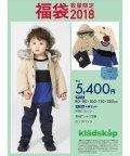 kladskap/【子供服】クレードスコープ 2018福袋 BOYSセット/500556771