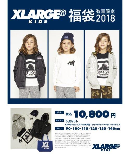 XLARGE KIDS(エクストララージ キッズ)/【子供服】エクストララージキッズ 2018福袋/0947401