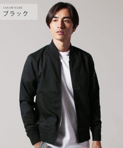 (スプ) SPU TRストレッチMA−1ジャケット