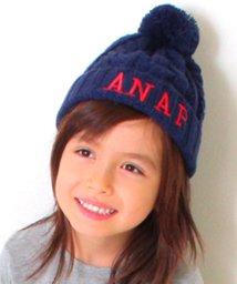 ANAP KIDS/ポンポン付ケーブル編KNIT帽/500557367