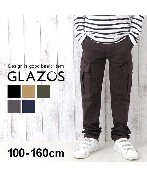 GLAZOS(グラソス)/ストレッチスリム・カーゴパンツ/gl0002