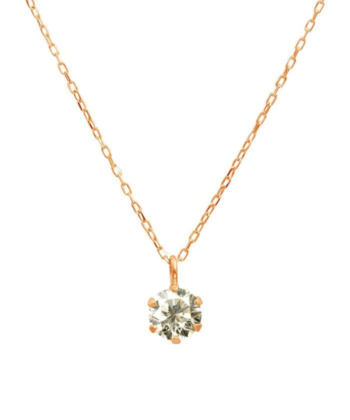 天然ダイヤモンド 0.3ct SIクラス ネックレス 鑑定書付 K18PG あずき40cm