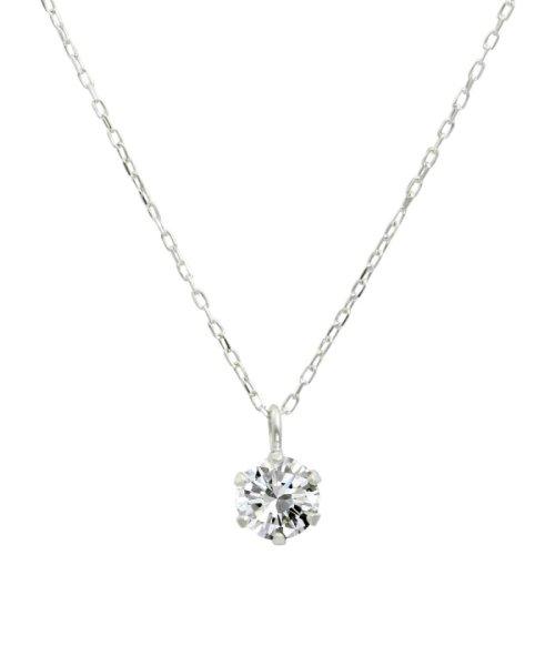 JEWELRY SELECTION(ジュエリーセレクション)/天然ダイヤモンド 0.3ct VVSクラス 6本爪ネックレス 鑑定書付 あずき40cm/NSII03CTVVSA40PT