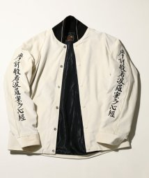 JOURNAL STANDARD/TAILOR TOYO/ 東洋テーラー : VELVETEEN HALF JACKET/500577772