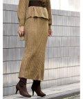 Re:EDIT/リブ起毛糸×バルキーロングニットスカート/500580274