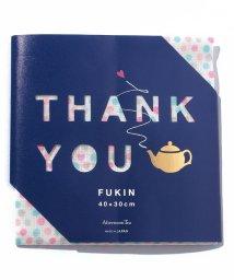 Afternoon Tea LIVING/メッセージかやふきん/500570556