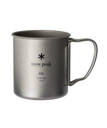 Snow Peak/スノーピーク/チタンシングルマグ 450/500601792