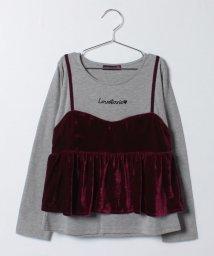 Lovetoxic/ベロアビスチェレイヤード風Tシャツ/500589656