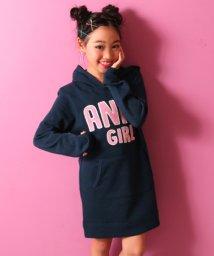 ANAP GiRL/裏起毛フーディワンピース/500601987