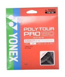 YONEX/ヨネックス/ポリツアープロ130/500626244