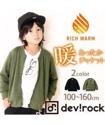 devirock/裏シャギーブルゾンジャケット/500624807