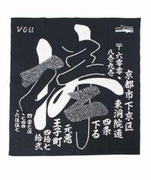 JOURNAL STANDARD/VOU/ボウ:風呂敷 ニホンゴ/500633325