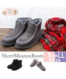 Shoes in Closet/ステッチムートンブーツ/500573315