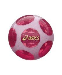 ASICS/アシックス/ハイパワーボールX-LABO ハード/500644938