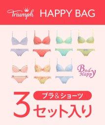 Triumph/Body Happyブラ&ショーツ3点セット福袋/500569379