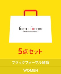 form forma/【2018年福袋】form forma(5400円)/500632902