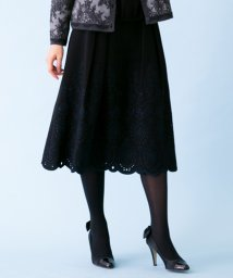 Leilian/裾スカラップスカート/500644597