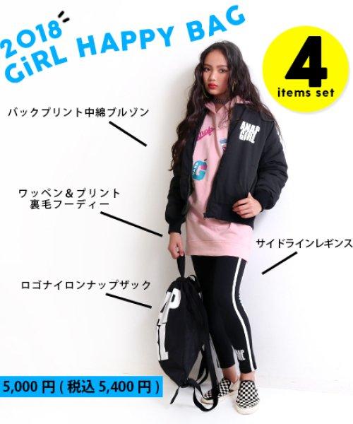 子供服 2018年福袋】 ANAP GIRL(...