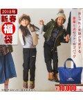 KRIFF MAYER(Kids)/【子供服 2018年福袋】 クリフメイヤーキッズ/500649902