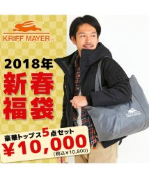 KRIFF MAYER/【2018年福袋】KRIFF MAYER(メンズ)/500650476