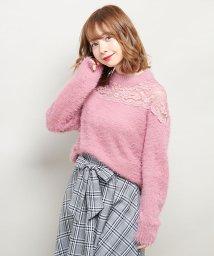INGNI/【CanCam1月号掲載】ヨークレースH/Nフェザーヤーン/ニット/500639551