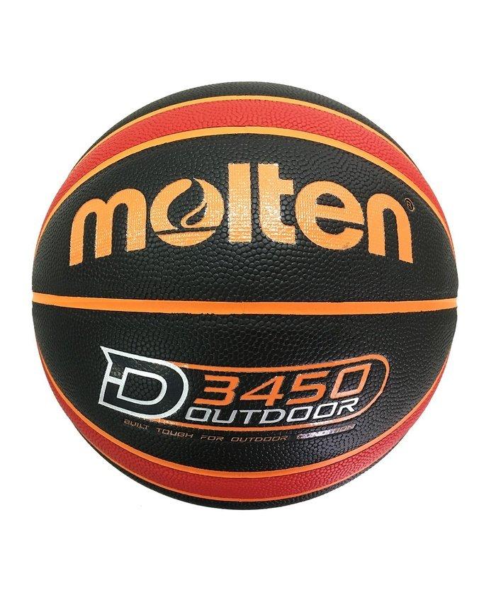 モルテン/メンズ/D3450 オリジナル合皮バスケット