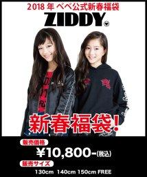 ZIDDY/【子供服 2018年福袋】ZIDDY/ジディ/500654106