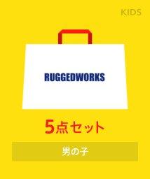 RUGGEDWORKS/【子供服 2018年福袋】ラゲッドワークス(男の子)/500654187