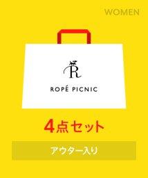 ROPE' PICNIC/【2018福袋】ROPE' PICINIC HAPPY BAG/500647422