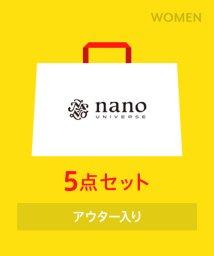 nano・universe/【2018年福袋】nano・universe(WOMEN)/500654058