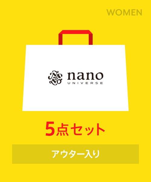 nano・universe(ナノ・ユニバース)/【2018年福袋】nano・universe(WOMEN)/9999185111000