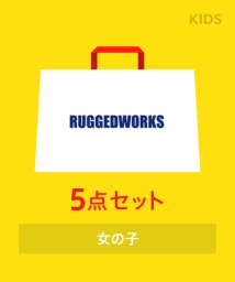 RUGGEDWORKS/【2018年福袋】RUGGEDWORKS(女の子)/500655560