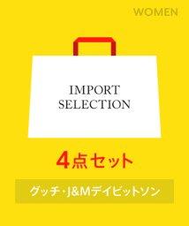 IMPORT SELECTION/【2018年福袋】GUCCI・J&M DAVIDSON/500657198