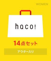 haco!/【2018年福袋】haco!(2)/500658116