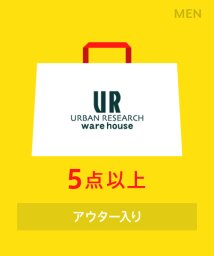 URBAN RESEARCH/【2018年福袋】URBAN RESEARCH (メンズ)/500658276