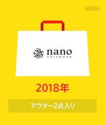 nano・universe/【2018年福袋】nano・universe(メンズ) /500659085
