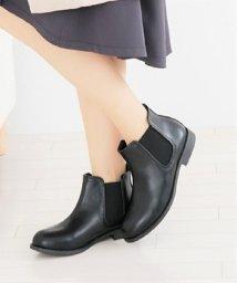 Vivian/軽量ソール&ローヒールサイドゴアショートブーツ/500657178