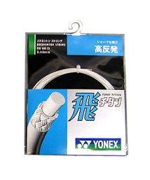 YONEX/ヨネックス/トビチタン/500003740