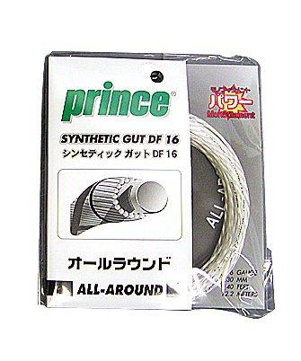 PRINCE(プリンス)/プリンス/7J72001 シンセティック16DF ホワイト/40918641