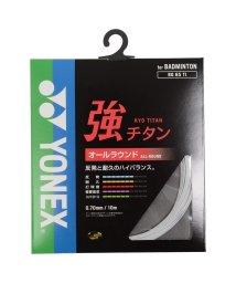 YONEX/ヨネックス/キョウチタン/500028486