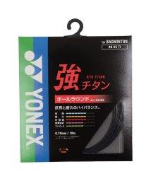 YONEX/ヨネックス/キョウチタン/500028496